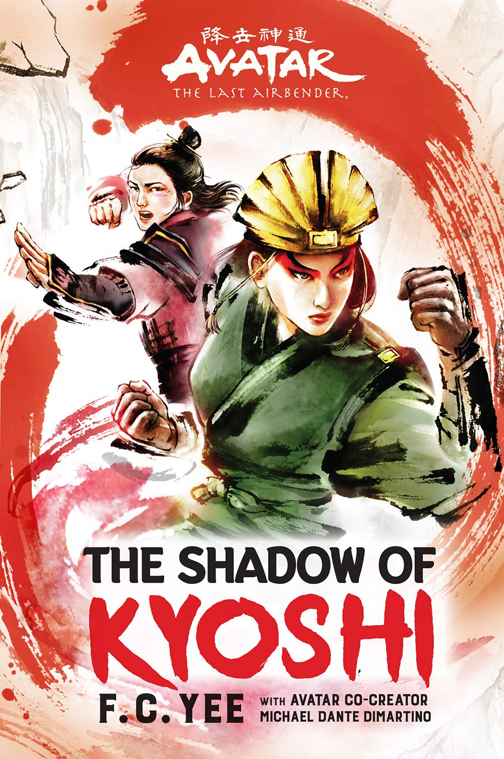 couverture de The Shadow of Kyoshi de F.C. Yee